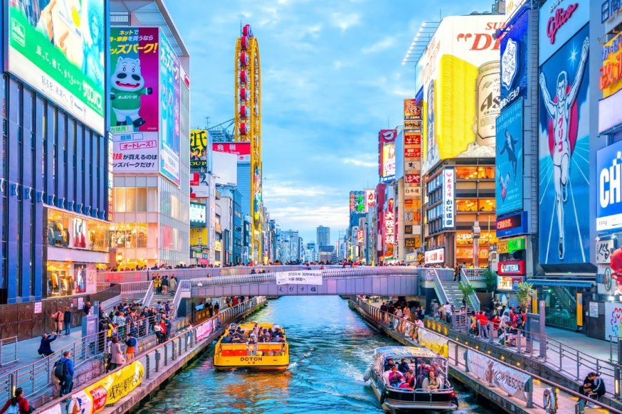 japan tour deals 2021 2022