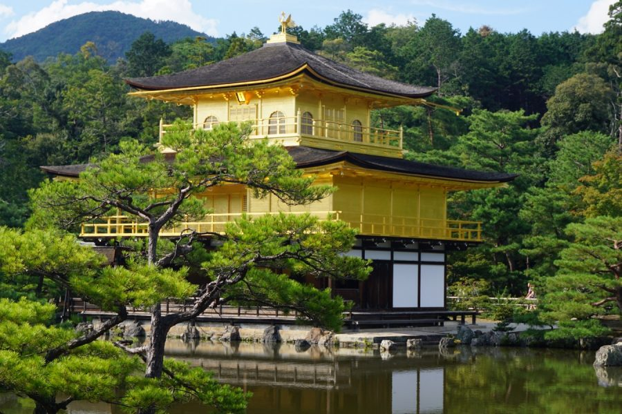 Japan Tours 2021